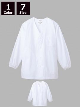 ARB-AB6400 白衣(長袖)「男」