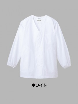 ARB-AB6400 白衣(メンズ・長袖) カラー一覧