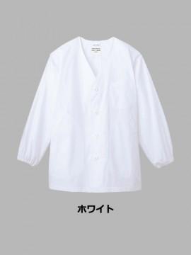 ARB-AB6400 白衣(長袖)「男」 カラー一覧