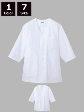 ARB-AB6401 白衣(七分袖)「男」