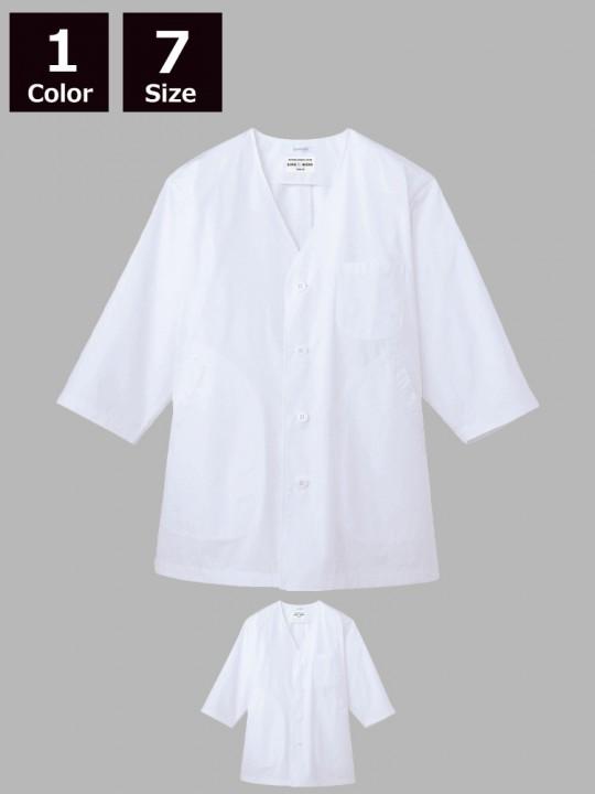 ARB-AB6401 白衣(メンズ・七分袖)