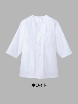ARB-AB6401 白衣(メンズ・七分袖) カラー一覧
