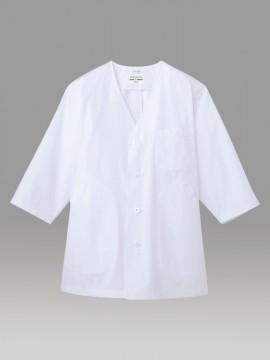 ARB-AB6401 白衣(メンズ・七分袖) 拡大画像