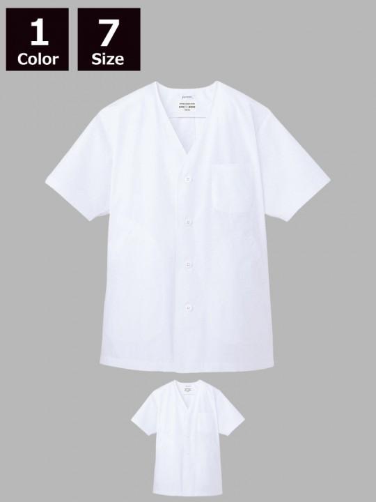ARB-AB6402 白衣(メンズ・半袖)