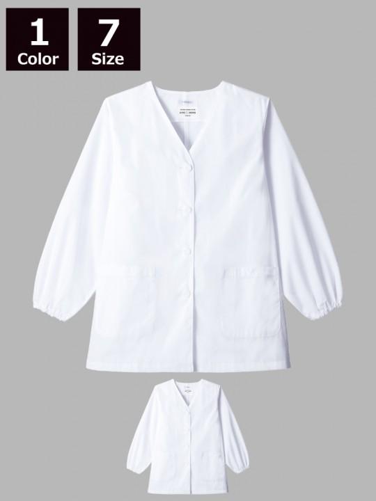 ARB-AB6403 白衣(レディス・長袖)