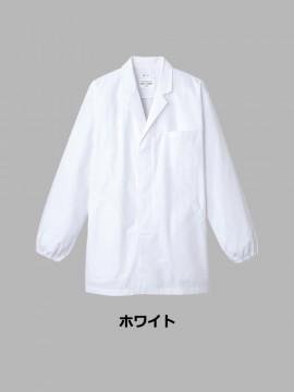 ARB-AB6406 白衣(メンズ・長袖) カラー一覧