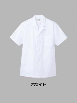 ARB-AB6407 白衣(メンズ・半袖) カラー一覧