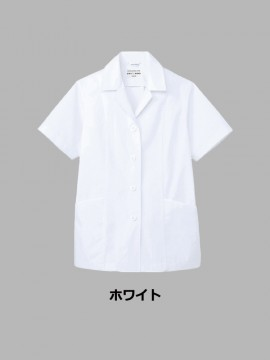 ARB-AB6409 白衣(半袖)[女] カラー一覧