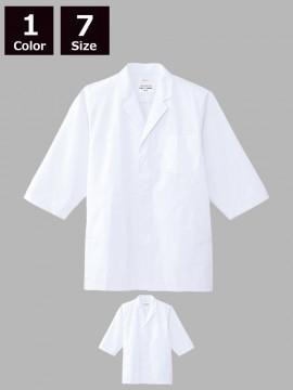 ARB-AB6507 白衣(メンズ・七分袖)