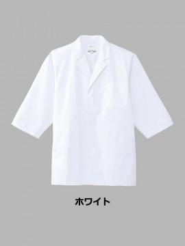 ARB-AB6507 白衣(七分袖)「男」 カラー一覧
