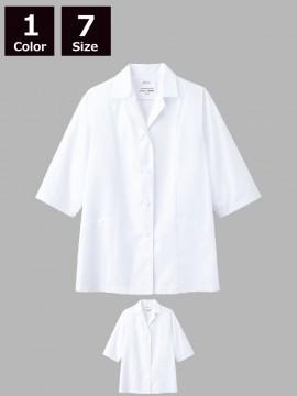 ARB-AB7711 白衣(レディス・七分袖)