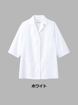 ARB-AB7711 白衣(レディス・七分袖) カラー一覧