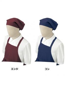 ARB-AS09 ひも付三角巾 カラー一覧