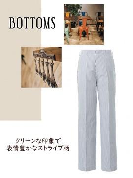 コックズボン(メンズ・ノータック)