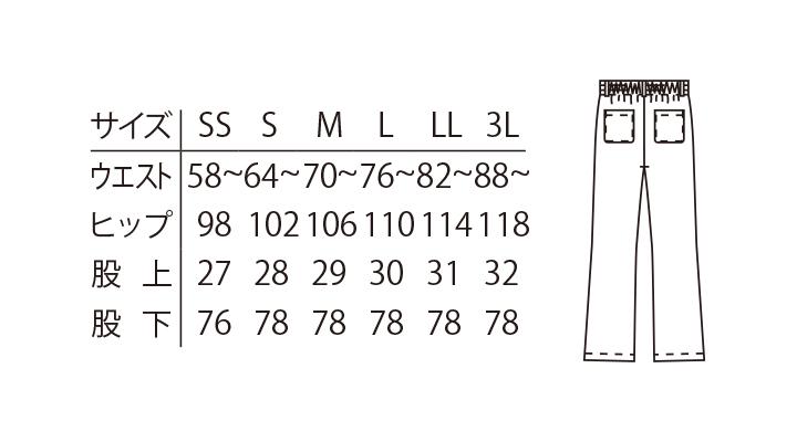 ARB-AS6002 イージーパンツ(男女兼用) サイズ表