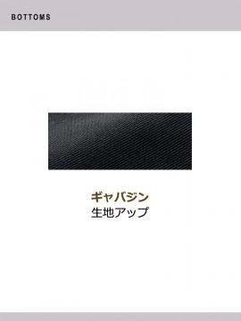 ARB-AS6202 脇ゴムパンツ(レディス・ノータック) 生地拡大