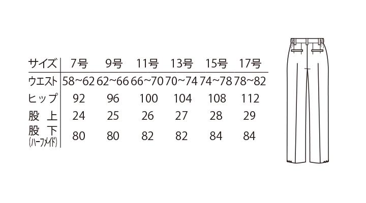 ARB-AS6202 脇ゴムパンツ(レディス・ノータック) サイズ表
