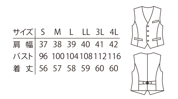 ARB-AS8063 ベスト(メンズ) サイズ表