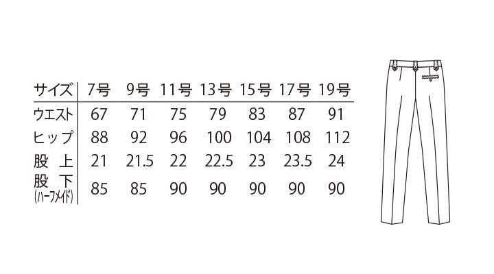 ARB-AS6813 パンツ(レディス・ノータック) サイズ表