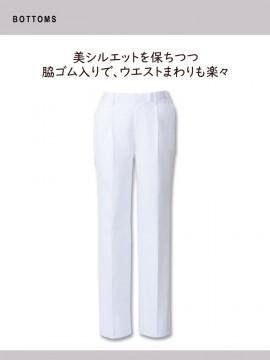 脇ゴムパンツ(男女兼用・ワンタック)