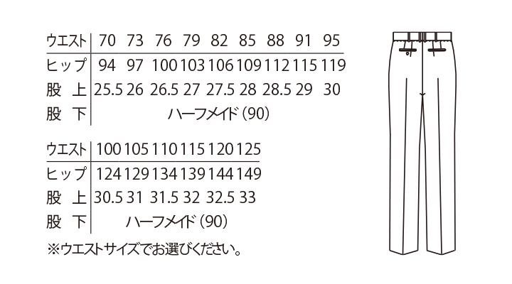 ARB-AS7406 スラックス(メンズ・ワンタック) サイズ表