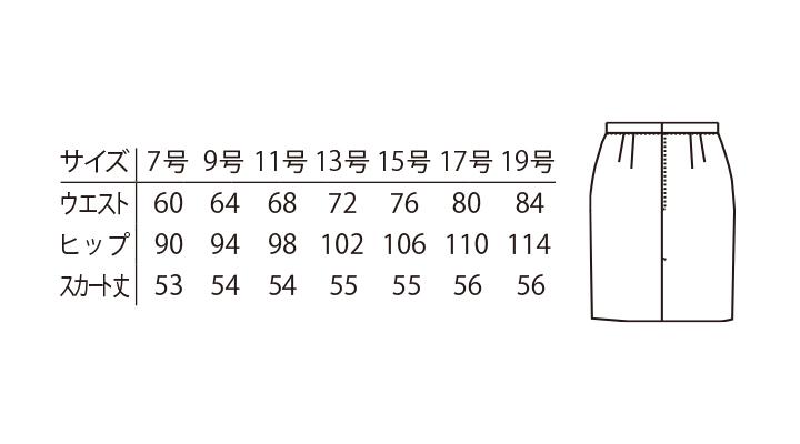 ARB-AS7410 スカート(レディス) サイズ表
