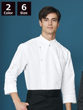 ARB-AS7704 コックシャツ(男女兼用・七分袖) モデル着用画像