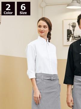 AS-7708 コックシャツ(男女兼用・七分袖) モデル着用画像