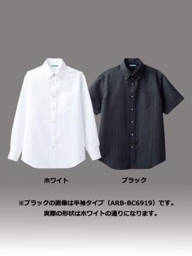 ARB-BC6918 ボタンダウンシャツ(メンズ・長袖) カラー一覧