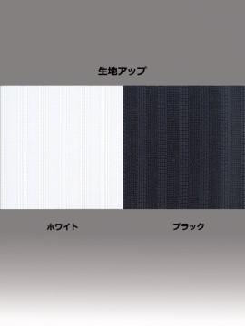 ARB-BC6918 ボタンダウンシャツ(メンズ・長袖) 白 黒 ホワイト ブラック 生地拡大