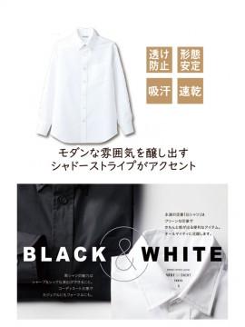 ARB-BC6918 ボタンダウンシャツ(メンズ・長袖) 特長