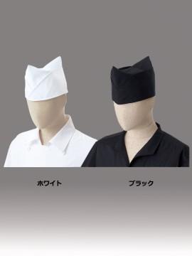 ARB-BC6942 GI帽(男女兼用) カラー一覧