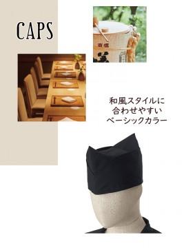GI帽(男女兼用)