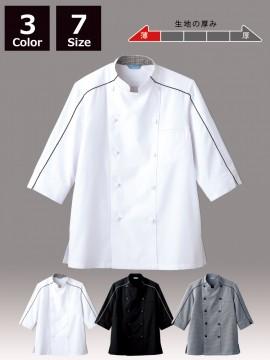 ARB-BC7123 ジャケット(男女兼用・七分袖)