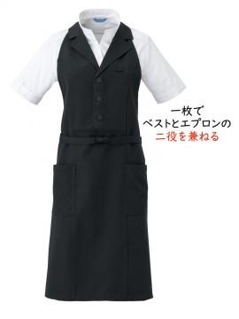 ARB-BC7131 エプロン(男女兼用) 特長