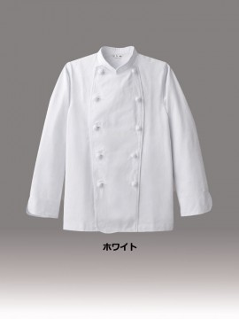 ARB-CA114 コックコート(男女兼用・長袖) カラー一覧