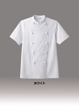 ARB-CA115 コックコート(男女兼用・半袖) カラー一覧