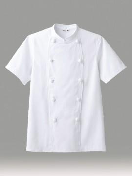 ARB-CA115 コックコート(男女兼用・半袖) 拡大画像・ホワイト