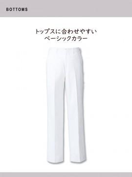 ARB-CA420 ズボン(メンズ・ノータック) ベーシックカラー
