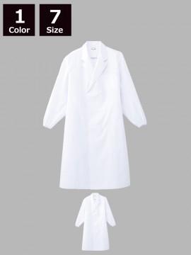 ARB-CA6640 ホワイトコート(メンズ・長袖)