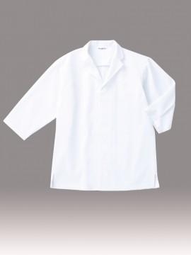 ARB-DN6853 白衣(男女兼用・七分袖) 拡大画像・ホワイト
