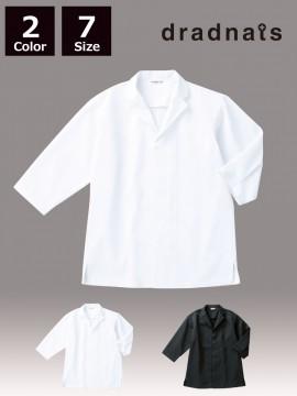 ARB-DN6853 白衣(男女兼用・七分袖)