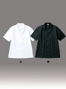ARB-DN6854 白衣(男女兼用・半袖) カラー一覧