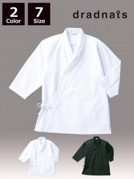 ARB-DN6855 ジンベイ(男女兼用・七分袖)