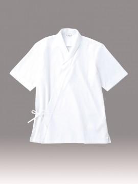ARB-DN6856 ジンベイ(男女兼用・半袖) 拡大画像・白