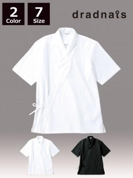 ARB-DN6856 ジンベイ(男女兼用・半袖)