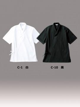ジンベイ(男女兼用・半袖)