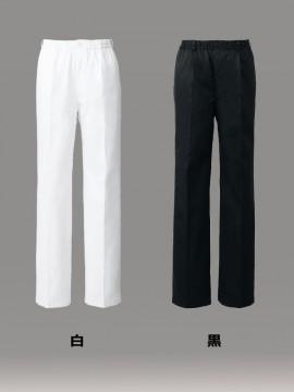 ARB-DN6861 イージーパンツ(男女兼用) カラー一覧