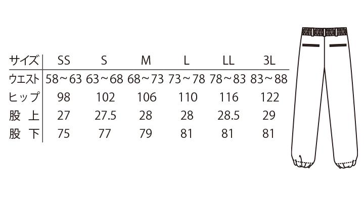 ARB-DN6862 イージーパンツ(男女兼用) サイズ表