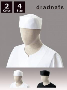 ARB-DN6864 和帽子(男女兼用)